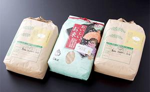 【佐賀県産】佐賀の農家さんの米食べ比べセット【5kg×3種類!!】