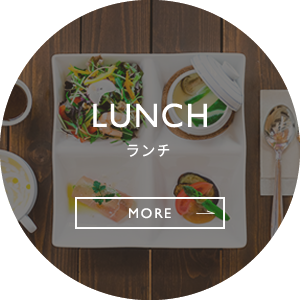 LUNCH 11:30-14:00 MORE
