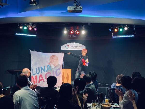【7月13日 土曜日】BeeeプラスHAPPYプロジェクト いつもとはちょっと違う非日常を LUNAのマジックショー